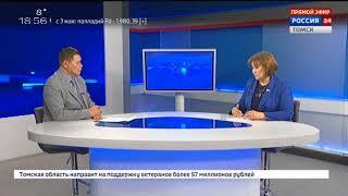 Интервью. Вера Ганзя, депутат Государственной Думы России