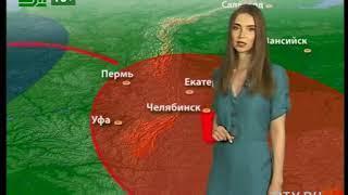 Прогноз погоды от Елены Екимовой на 1,2,3 июля