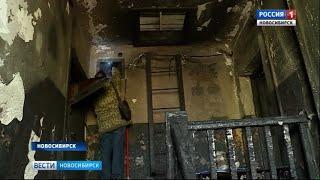 Четыре пожара с разницей в несколько минут произошли ранним утром в Новосибирске