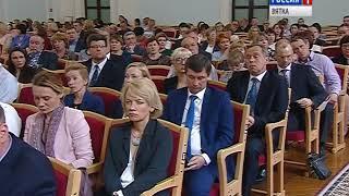Заседание коллегии министерства здравоохранения Кировской области(ГТРК Вятка)