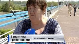 Вантовый мост в Красноярске закроют на ремонт 25 июля