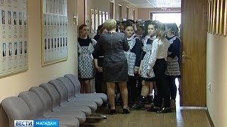 Магаданская область присоединилась к  Всероссийской акции «Неделя без турникетов»