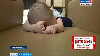 Новосибирцев просят помочь маленькому Кириллу с редким заболеванием