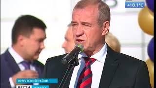 1 сентября в Иркутске открылась «космическая» школа в посёлке Молодёжном