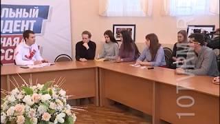 В Саранске, в штабе Владимира Путина, прошло собеседование с будущими волонтёрами