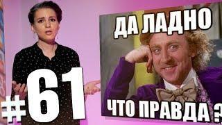 Ноябрьск в соцсетях от 18.05.2018