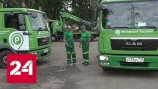Москва отказывается от частных эвакуаторов - Россия 24