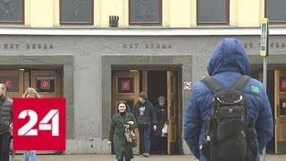 В Москве ожидается гололед - Россия 24