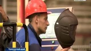 Вести-Хабаровск. Развитие судостроения