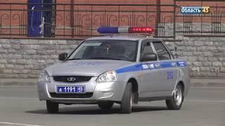 Курганские полицейские проверили новые правила перевозки детей