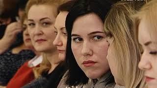 Реализацию внедрения единого реестра ЗАГС обсудили в Самарской губернской думе