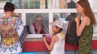 Жителям посёлков между Калининградом и курортными городами вернут дневные поезда