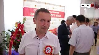 Алтайские огурцы и московские игрушки стали брендом Забайкалья в Китае