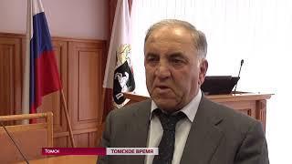 Избирком региона утвердил итоги выборов Президента РФ