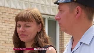 В России отметят День семьи, любви и верности