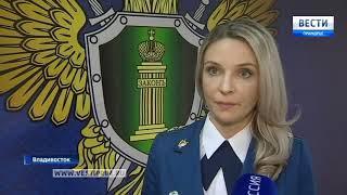Прокуратура Приморья предлагает приостановить деятельность 15 торговых центров края
