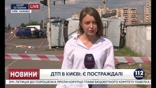 ДТП в Киеве: Автомобиль перевернулся, есть пострадавшие