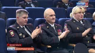 """""""Дежурная часть"""" от 07.10.18"""