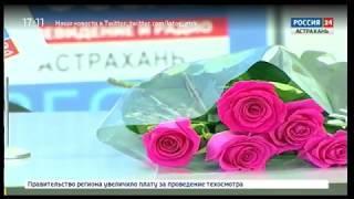 Сегодня юбилей отмечает известный астраханский журналист Марина Глазкова