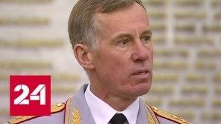 Выпускникам Академии управления МВД торжественно вручили дипломы - Россия 24