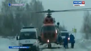 Томичам объяснили причину экстренного приземления вертолета на проезжую часть