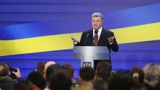 О чем сообщил Порошенко на большой пресс-конференции