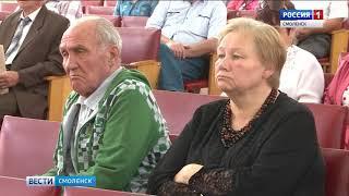 В Смоленске обсудили предстоящие выборы