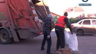 В Кузнецке изменятся тарифы на вывоз мусора