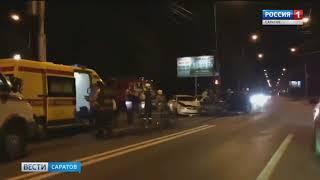 В массовом ДТП под Саратовом пострадали 2 человека