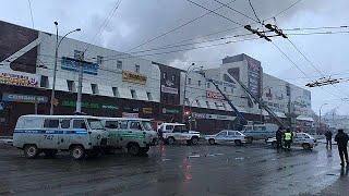 Пожар в Кемерове: число погибших растёт