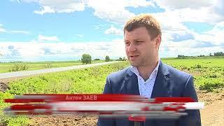 На участке дороги Ярославль – Тутаев начались ремонтные работы