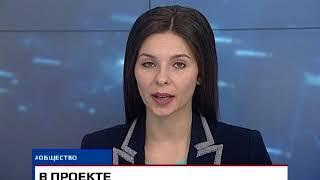 Новости Рязани 14 февраля 2018 (эфир 15:00)