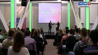 Новосибирских ученых научат основам предпринимательства