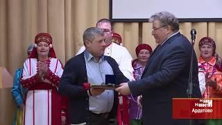 В селе Ардатово Дубенского района открылся Социальный центр