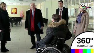 В Серпухове системно решают проблемы людей с ограниченными возможностями