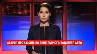 Ноябрьск. Происшествия от 06.08.2018 с Наталией Кузнецовой