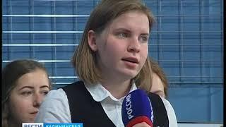 На ГТРК «Калининград» готовятся к записи «Умники и умницы Калининградской области»