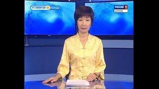 Вести Бурятия. 10-00 (на бурятском языке).  Эфир от 18.10.2018