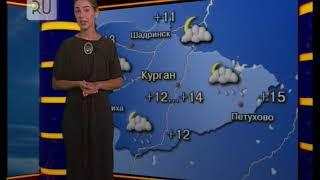 Прогноз погоды с Ксенией Аванесовой на 2 августа