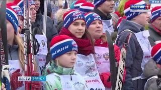 """""""Лыжня России"""" в Брянске"""