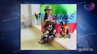 Махачкалинская школьница заняла 2 место на Чемпионате Европы по ментальной арифметике