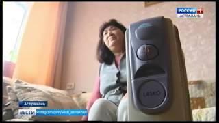 В Астрахани более 20 домов остались без тепла и горячей воды