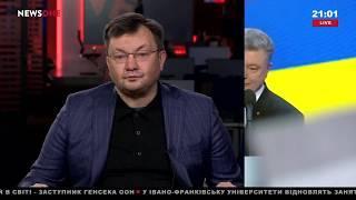 Пиховшек: Украина – это современный Вьетнам, полигон для испытания оружия США и РФ 04.03.18