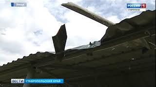 Унесенные ветром. В Зеленокумске после урагана обновляют  крыши