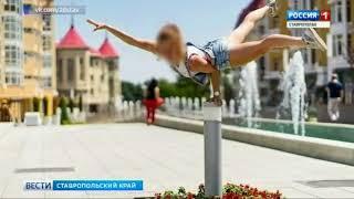 Вести Ставропольский край. События недели (19.08.2018)