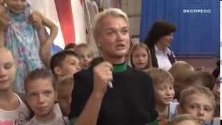 В Пензе состоялась церемония закрытия Спартакиады молодежи