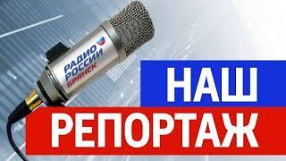 """""""Наш репортаж"""". Космонавт В. Афанасьев в ДДЮТ. (07.03.2018)"""