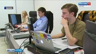 В Барнауле проведут Международную студенческую олимпиаду по программированию
