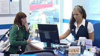 Авиакомпания «Победа» возобновит рейсы в Калининград