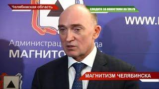 Товарооборот с Уральским регионом должен вырасти почти в два раза | ТНВ